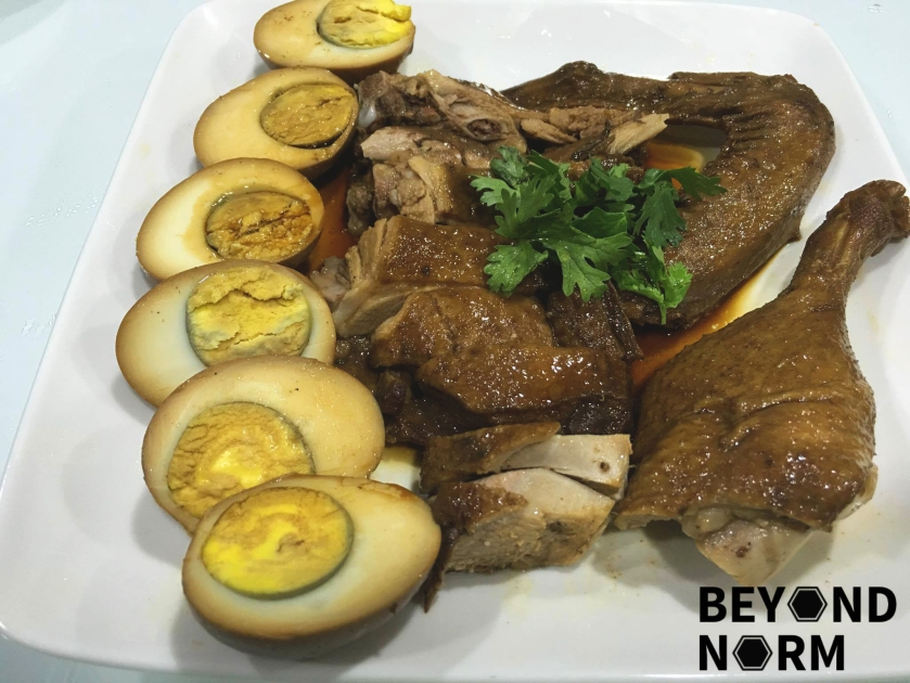 Recipe teochew braised ducklor ark beyond norm recipe teochew braised ducklor ark forumfinder Gallery